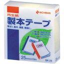 ニチバン 再生紙製本テープ25mm×10mパステルレモン