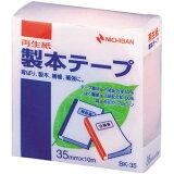 ニチバン 再生紙製本テープ35mm×10mパステルピンク【HLSDU】