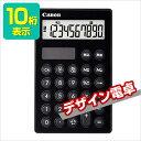 キヤノン 電卓 手帳型 カラー LS−SmartMINI 黒