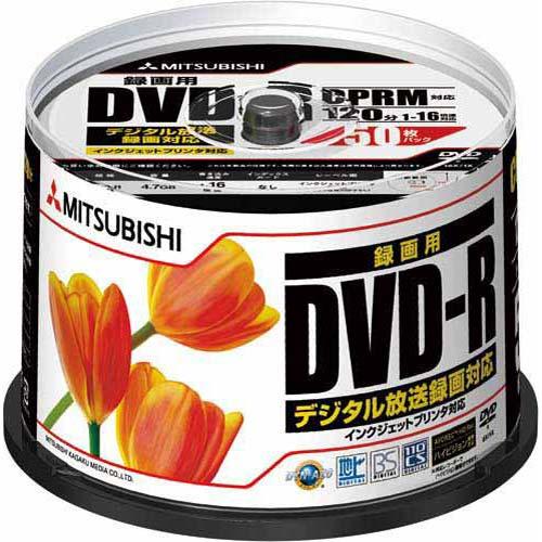 三菱化学メディア DVD-R(録画用CPRM) ...の商品画像