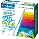 三菱化学メディア DVD-R(録画用CPRM) 16倍速 10枚P