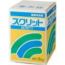 熊野油脂 業務用洗剤 スクリット 5kg