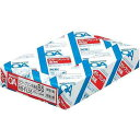 コクヨ カラープリンタ用紙70g B5 500枚関連ワード【コピー用紙 印刷用紙 プリンター用紙】