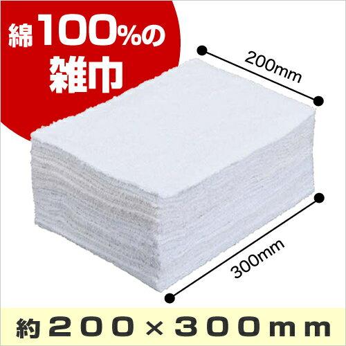 カウネット オリジナル 業務用タオル雑巾 50枚入【1ten】 | カウモール ぞうきん …...:kaumall:10176830