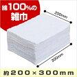 カウネット オリジナル 業務用タオル雑巾 50枚入【1ten】