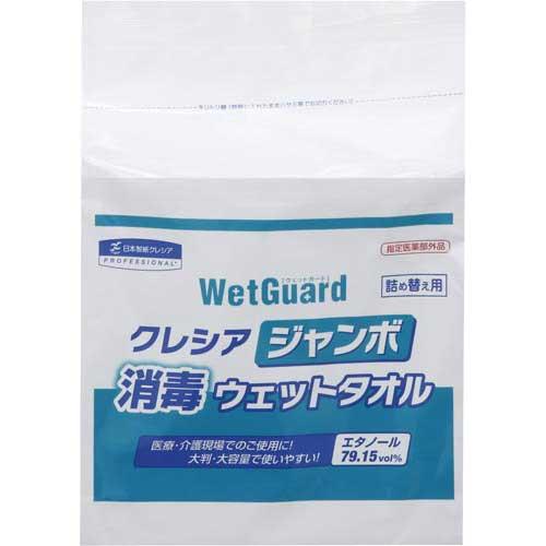 日本製紙クレシア クレシア ジャンボ消毒ウェットタオル詰替え