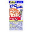 DHC マルチビタミン/ミネラル+Q10 20日分 100粒 1パック【取寄商品】関連ワード【デーエイチシー、ダイエット・健康、サプリ】