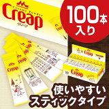 森永乳業 森永クリープスティック 1箱(3g×100本)【1two】