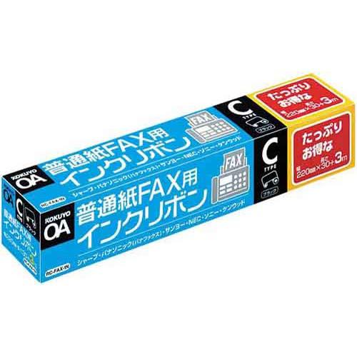 コクヨ ファクシミリ用インクリボン C/新Cタイプ 1本入