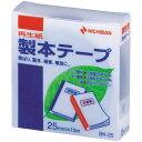 ニチバン 再生紙製本テープ25mm×10m紺 5巻