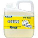 サラヤ ヤシノミ洗剤 5kg