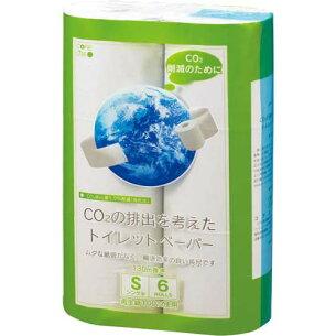 春日製紙工業 トイレットペーパー