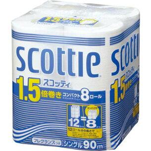 日本製紙 クレシア スコッティコンパクト トイレットペーパー シングル