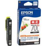 エプソン 純正インク ICBK70L ブラック増量 3個【epsn-icbk】【1one】