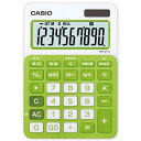 カシオ カラフル電卓 MW−C11A シトラスグリーン