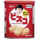 江崎グリコ ビスコ保存缶 40缶入