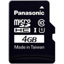 パナソニック microSDHC UHS−1 4GB×3