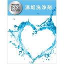 ネスレ日本 ネスカフェ ドルチェグスト湯垢洗浄剤 40g