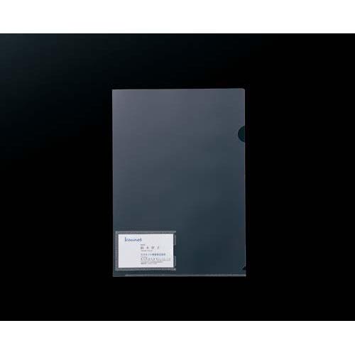 カウネット クリヤーホルダーA4縦名刺ポケット(ヨコ)500枚 | クリアホルダー クリアーホルダー 文具 文房具 収納 整理 書類 収納 書類整理 仕分け ステーショナリー 事務用品 A4
