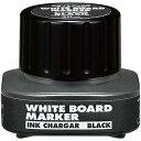 コクヨ 再生樹脂ホワイトボード用マーカー 補充インク 黒