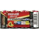 日立マクセル 乾電池 アルカリ ボルテージ 単2 4本入