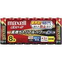 日立マクセル 乾電池 アルカリ ボルテージ 単3 8本入