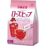 日東紅茶 いつでもうるおいローズヒップ 10袋入【HLSDU】