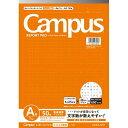 コクヨ キャンパスレポ−ト箋(ドット罫)A4 A罫 50枚