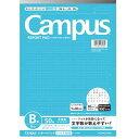 コクヨ キャンパスレポ−ト箋(ドット入罫線)A4B罫50枚
