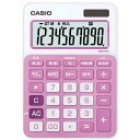 カシオ カラフル電卓 MW-C11A ベイビーピンク