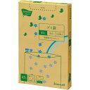 カウネット 低密度ゴミ袋エコ厚 箱 乳白45L 120P | カウモール ゴミ袋 ごみ袋 レジ袋 ビニール袋 日用品 生活雑貨 大掃除 掃除用品