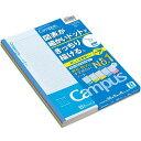 コクヨ 学習罫キャンパス セミB5(図表罫6mm) 5冊