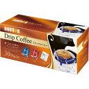 ドトールコーヒー ドリップコーヒー アソート 30袋