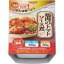 楽チン!ごはんと食べよう鶏肉のトマトソース煮 4食