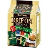 キーコーヒー ドリップオン バラエティパック 12杯パック×3【HLSDU】