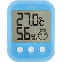 ドリテック デジタル温湿度計 オプシスプラス ブルー