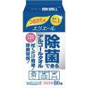 大王製紙 エリエール除菌アルコールタオル 詰替用 80枚
