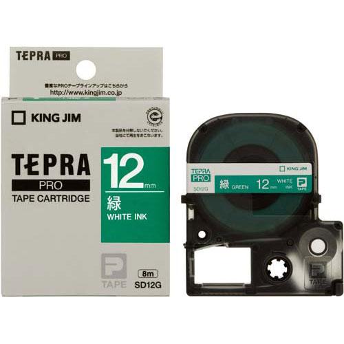 キングジム テプラ PROテープ ビビッド緑ラベル12mm白字
