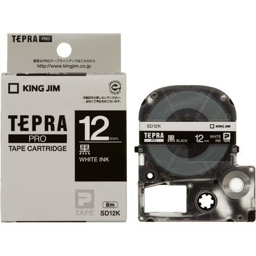 キングジム テプラ PROテープ ビビッド黒ラベル12mm白字