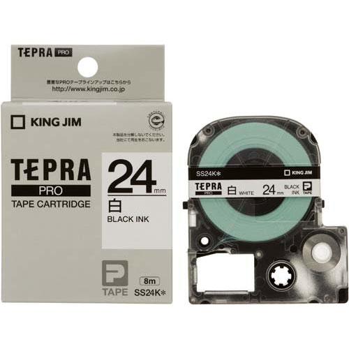 キングジム テプラ PROテープ 白ラベル 24mm 黒文字