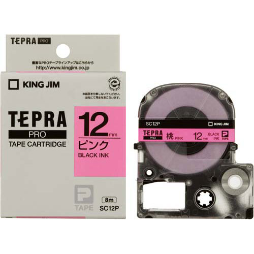 キングジム テプラ PROテープ パステル桃ラベル12mm黒字