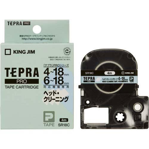 キングジム テプラ PROテープ クリーニング 4−18mm