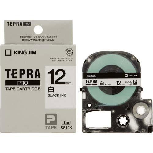 キングジム テプラ PROテープ 白色12mm 黒文字×5個