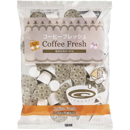 ルカフェシンフォニー オリジナルコーヒーフレッシュ4.5ml・50個×6