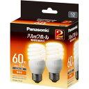 パナソニック 電球型蛍光灯 D形60W 電球色 2個パック