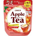 日東紅茶 アップルティー インスタント 200g