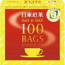 日東紅茶 DAY&DAY ティーバッグ 100バッグ入