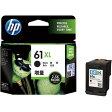 HP 純正インクHP61XL(CH563WA)黒増量2個