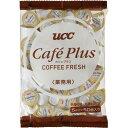 UCC カフェプラス 5ml×50個入×3袋