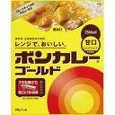 大塚食品 ボンカレーゴールド 甘口×10食入